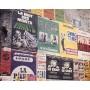 Photo-Mur d'affiches